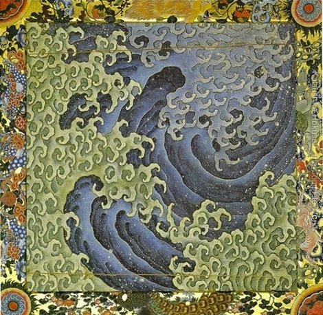 Masculine-Waves-(Onami)